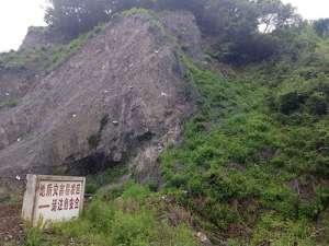 2018年吉林省抚松县抚生村崩塌、滑坡ballbetapp治理工程